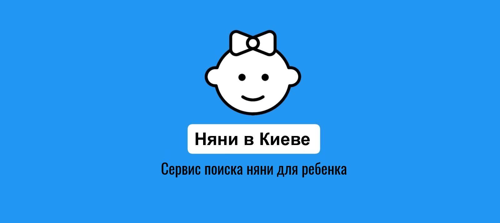 Работа для девушек няня работа в массажном салоне в москве для девушек